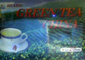 JinLing Green Tea China