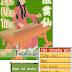 Tải game Lục Vân Tiên truyền kỳ crack sms miễn phí cho điện thoại