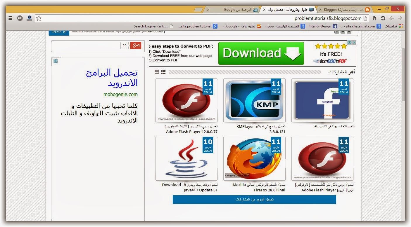 download Novell Netware: Ein praxisorientierter Leitfaden mit