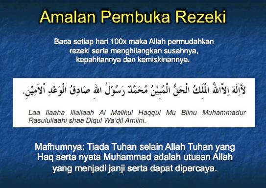 Doa dan zikir dipermudahkan rezeki, doa-doa harian, murah rezeki dengan zikir