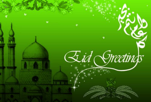 Kartu Ucapan lucu selamat Hari raya Idul Fitri 2013