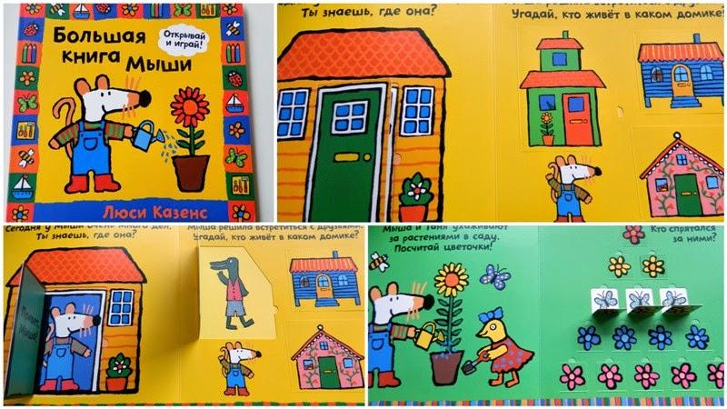 книги для детей, миф, мишь