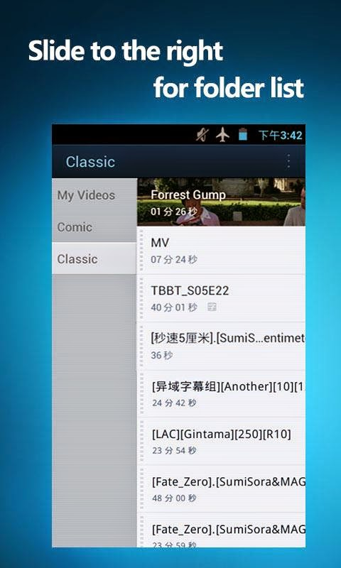 Cara Memutar Video Format AVI, FLV, MP4, 3GP, dan MKV di Android - 5