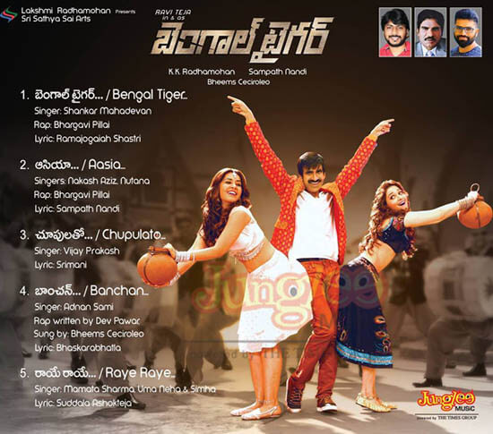 Bengal Tiger Audio Tracks Posters