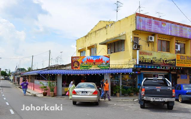 Nasi-Padang-Tiram-Klasik-Corner-Johor-Bahru-Ulu-Tiram