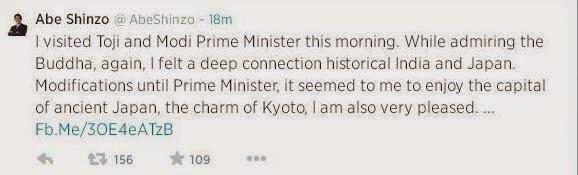 PM #Modi at Toji temple with PM #Abe Shinzo