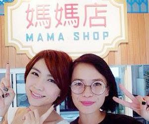 Felicia Chin Cafe