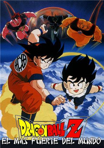 Dragon Ball Z: El más fuerte del mundo (1989)