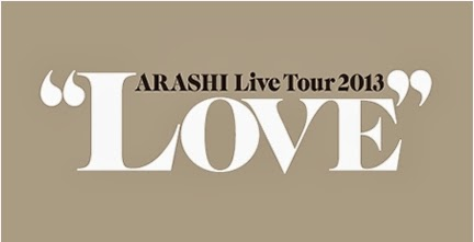 "嵐 「ARASHI Live Tour 2013 ""LOVE""」DVD&Blu-ray 発売決定情報☆"