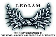 LEOLAM