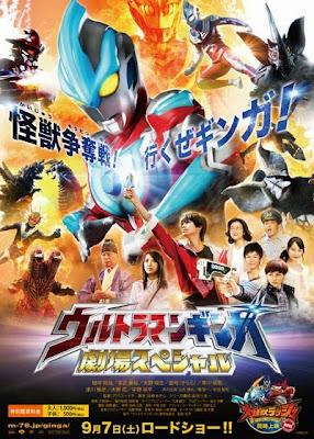 Ultraman Ginga Gekijou Special