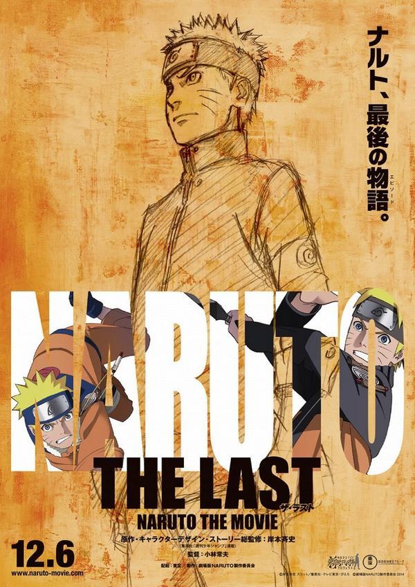 Porcket Hobby - www.pockethobby.com - #Hobby News 9 - Naruto The Last Movie - poster Jp