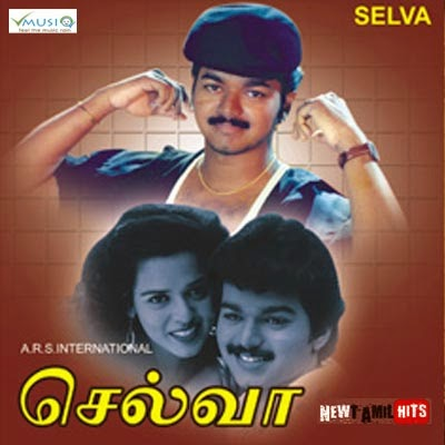 Selva 1996 Tamil Movie Watch Online
