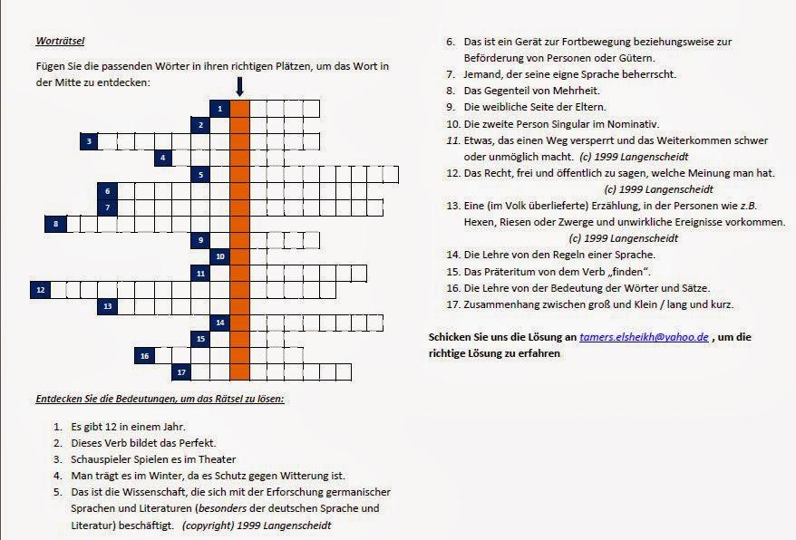 Ungewöhnlich Lesen Wissenschaft Arbeitsblatt Bilder - Arbeitsblätter ...