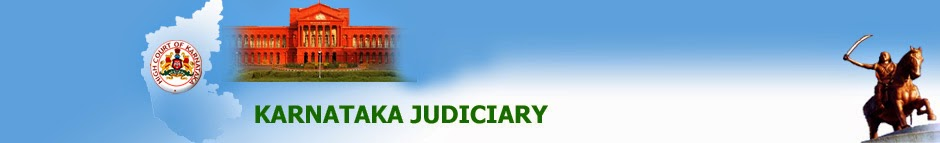 Karnataka Recruitment for 78 Steno, Typist and other posts in Office of District and Sessions Judge, Belgaum
