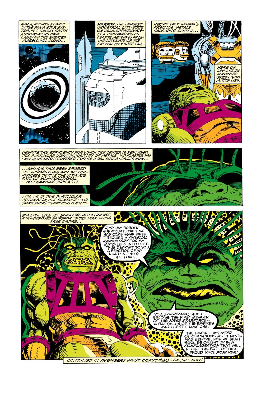 Captain America (1968) Issue #398 #331 - English 19