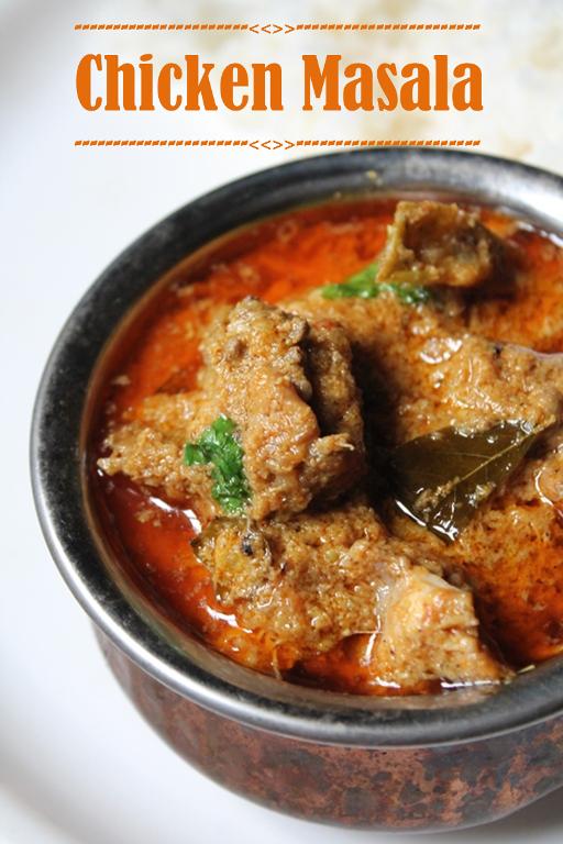Chicken Masala Recipe / Chicken Masala Curry Recipe - Recipe ...