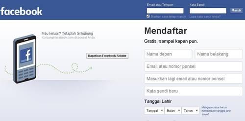 cara masuk facebook jika lupa password
