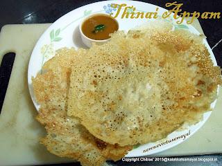 Thinai Appam Kerala style