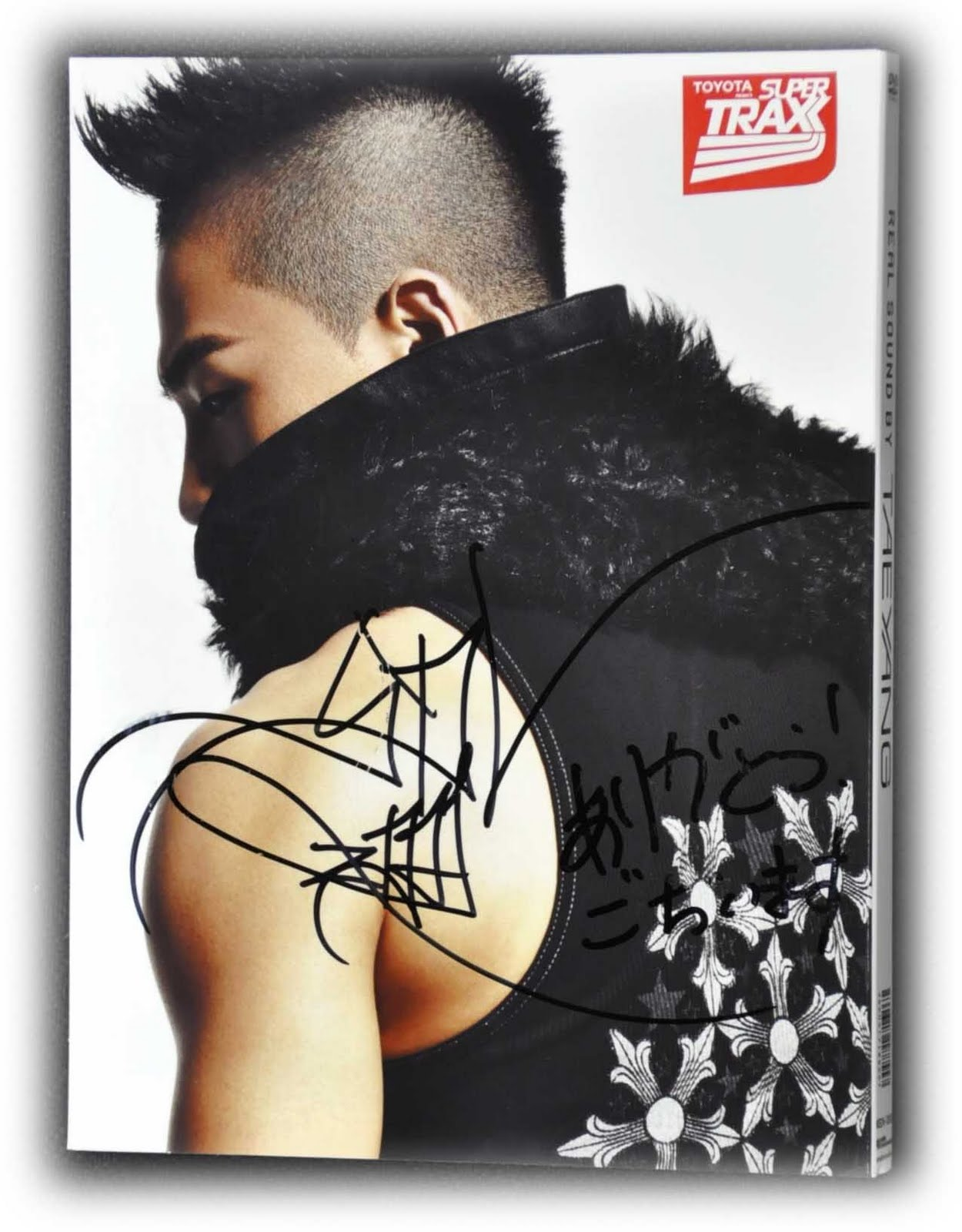 Taeyang  Photos Signed+gdtop+cd+for+supertraxx