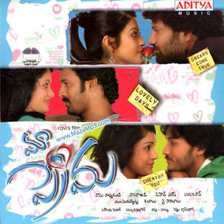 Maa Prema (2011) Mediafire Mp3 Telugu Songs download{ilovemediafire.blogspot.com}