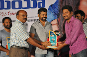 Romeo audio platinum disk function-thumbnail-18