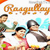 Watch Rasgullay Episode 7 – Drama ARY Didital Tv