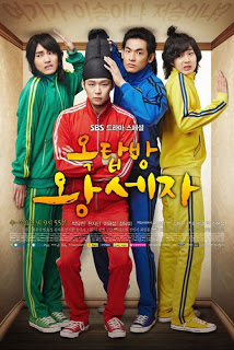 Sinopsis Lengkap Serial Drama Rooftop Prince