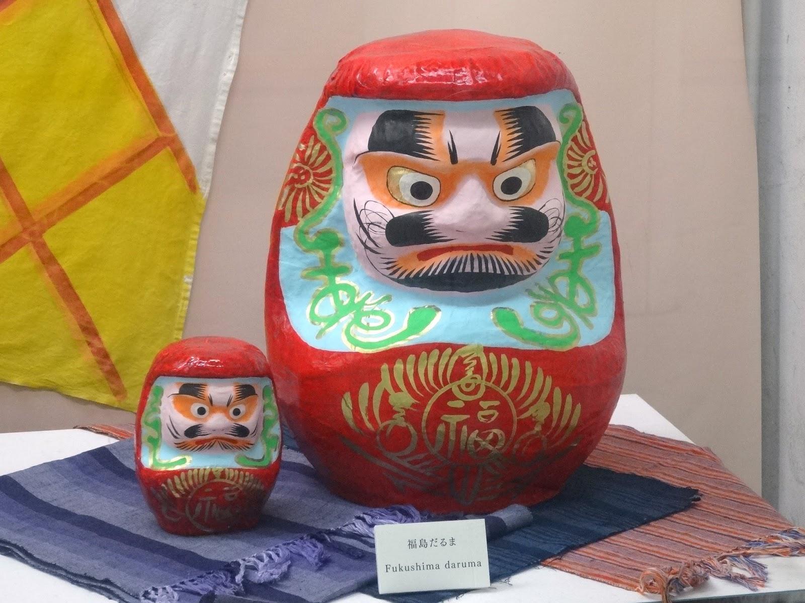 福島だるま,民芸品〈著作権フリー無料画像〉Free Stock Photos