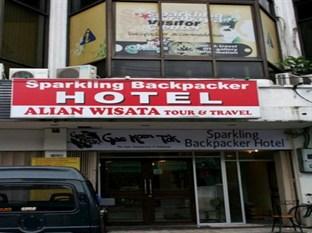 Rekomendasi Penginapan Murah Di Surabaya Dekat Stasiun Gubeng
