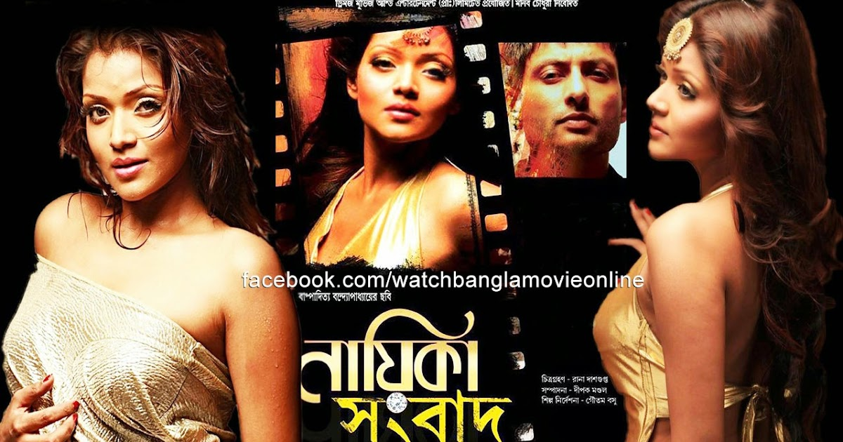 Watch new hindi movie online