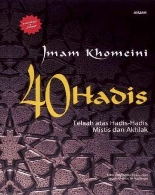 Mizan Penerbit Syiah Khomeini Rafidhah Iran