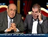 برنامج بدون مكياج طونى خليفة و د/ مصطفى الفقى الإثنين 6-7-2015