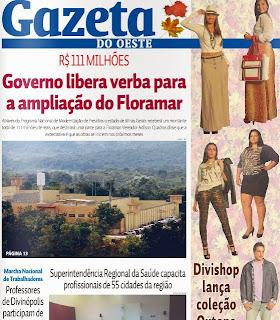 Katriny No Jornal Gazeta (Capa)