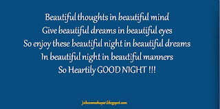 good night sms, good night quotes