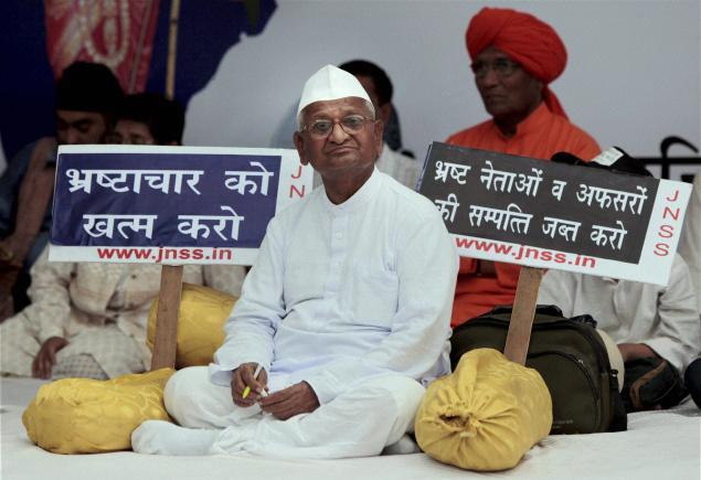anna_hazare BHRASHTACHAR %282%29.jpg
