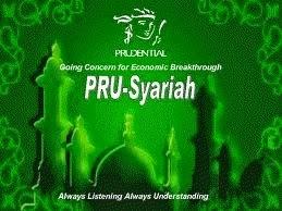 Prudential Syariah (PRUsyariah)