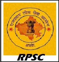 rpsc, rajasthan public service commission, rpsc jobs, latest jobs august 2013, job opening, teacher jobs, rpsc jobs, teacher recruitment, government jobs, sarkari naukri