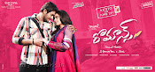 Romance Movie hq Wallpapers-thumbnail-6