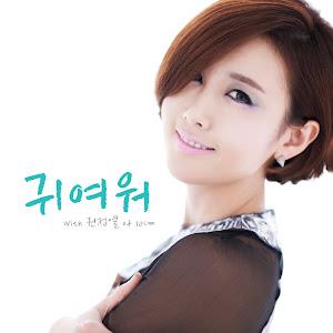 Byul - So Cute ft JungYeol, 10cm