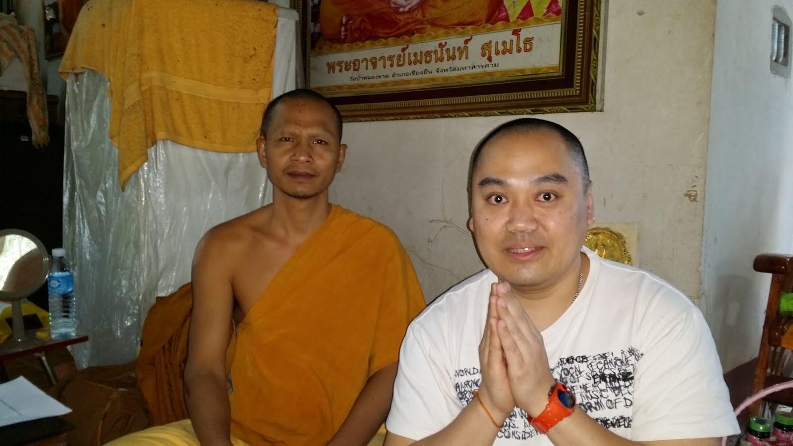 AC Berm Wat Pa Nong Chat