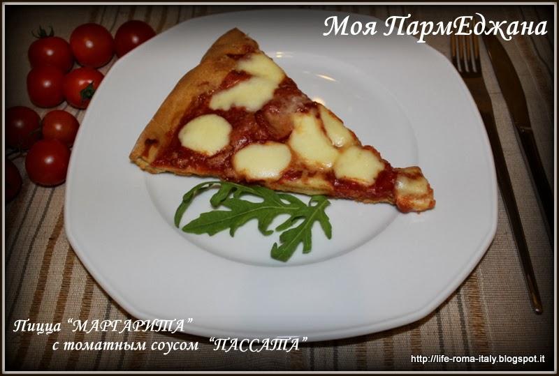 тесто для пиццы видео рецепты от шеф
