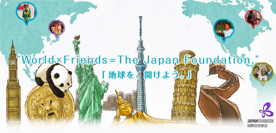 """World × Friends = The Japan Foundation."""