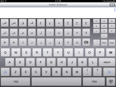 iPad 2 Arabic keyboard
