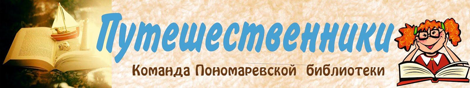 """Конкурс """"Знакомьтесь: Книга юбиляр-2017"""""""