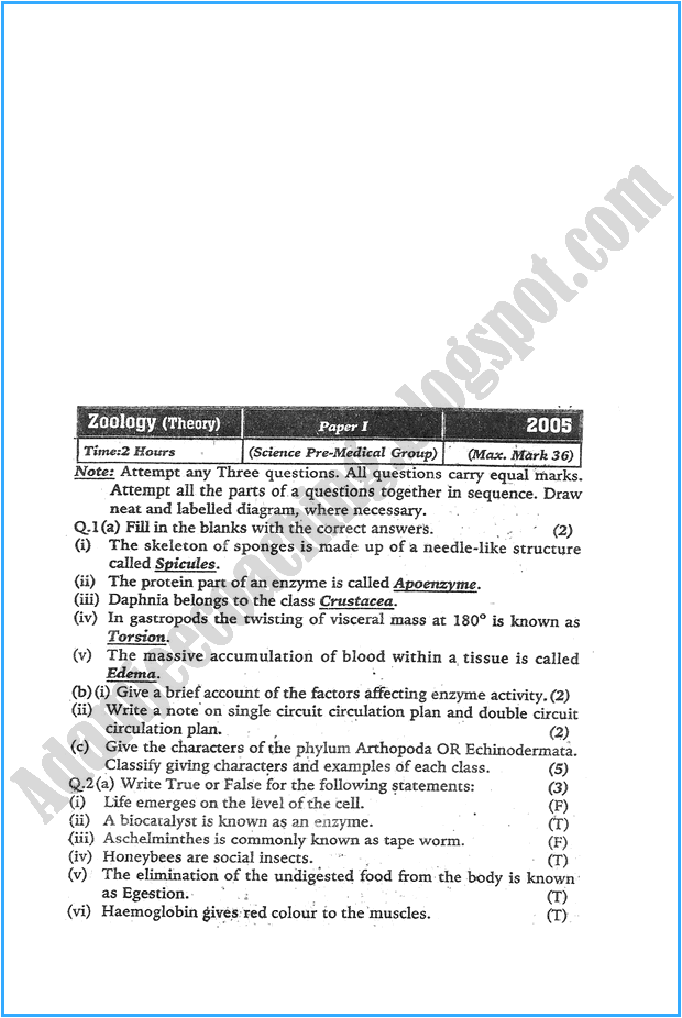 xi-zoology-past-year-paper-2005