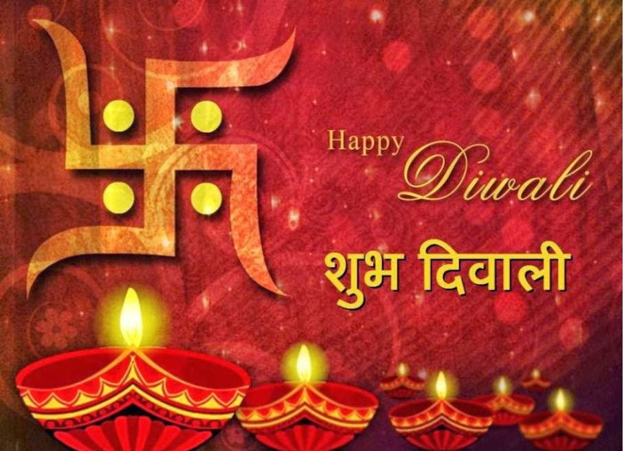 Happy Diwali Messages, Wishes, Wallpapers download