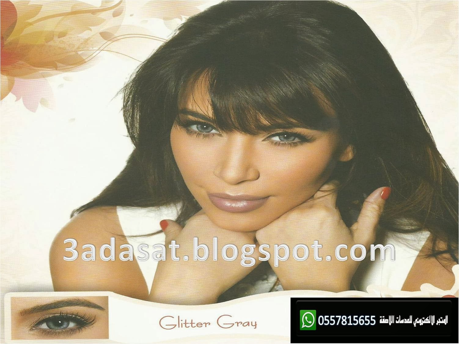 عدسات كيم كارداشيان bella diamonds contact lenses