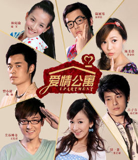 Chung C Tnh Yu - Tp 20/20 - Ipartment - Episode 20/20