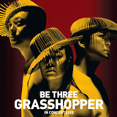 Be Three Grasshopper In Concert - 草蜢Grasshopper
